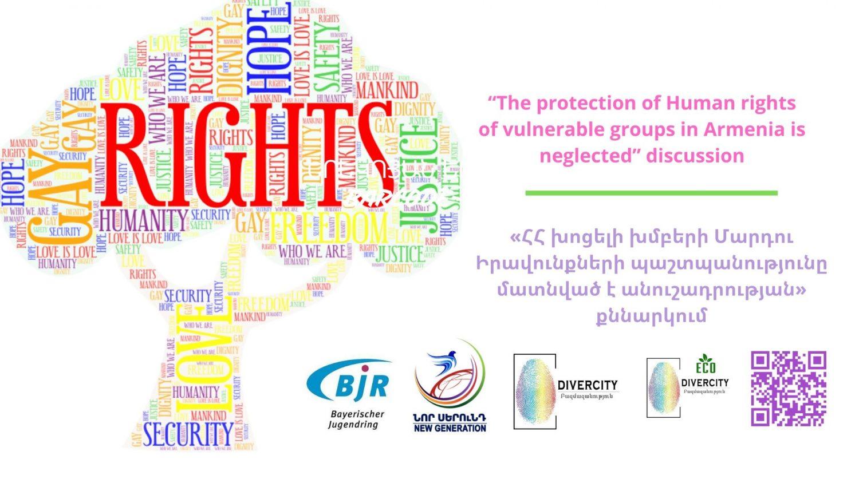 «К уязвимым группам людей и Правам Человека в РА относятся небрежно» обсуждение